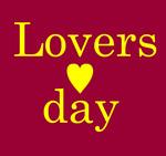 Loversday2ロゴ.jpg